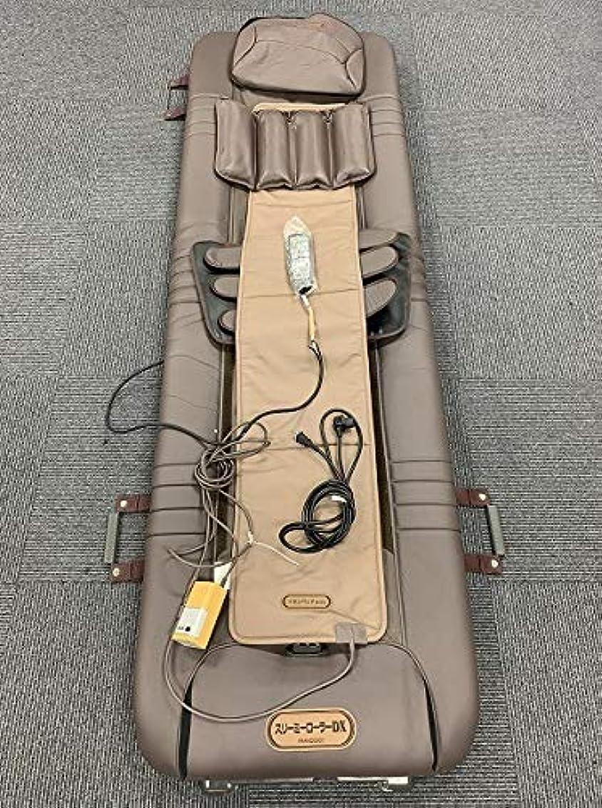 レンダリング肘掛け椅子資格FRANCEBED フランスベッド スリーミーローラーDX (マット型温熱マッサージ機)