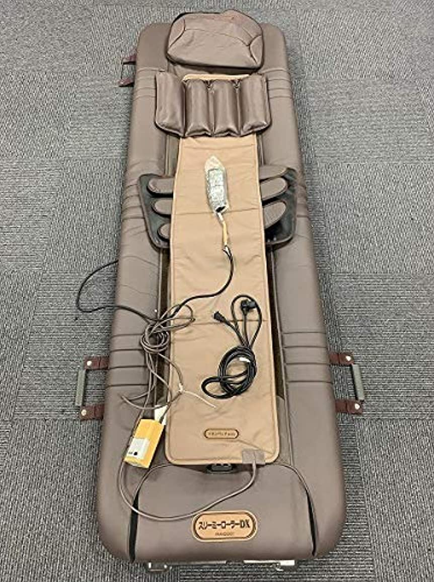 ステレオタイプ資料無条件FRANCEBED フランスベッド スリーミーローラーDX (マット型温熱マッサージ機)