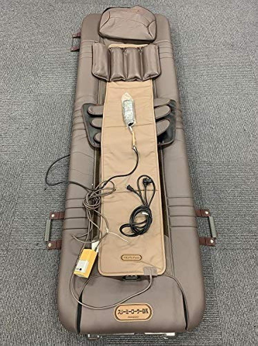 試す影交換可能FRANCEBED フランスベッド スリーミーローラーDX (マット型温熱マッサージ機)