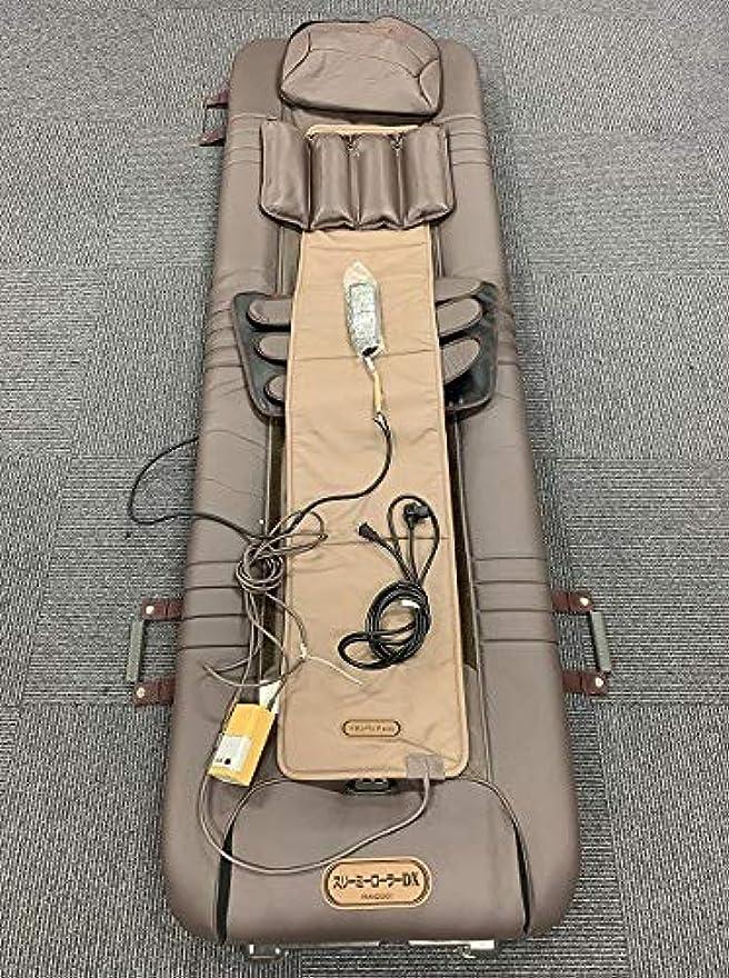 旅客アクティビティ旧正月FRANCEBED フランスベッド スリーミーローラーDX (マット型温熱マッサージ機)