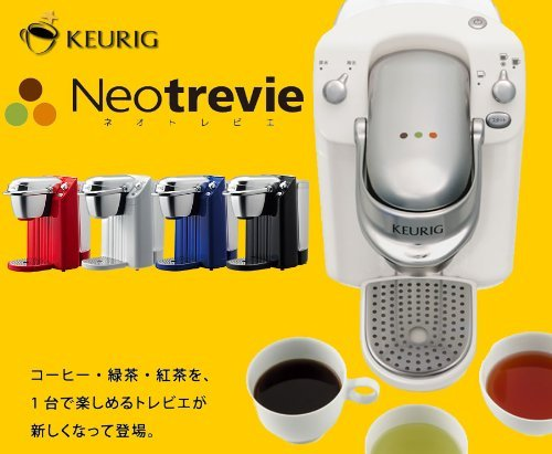 KEURIG(キューリグ)『ネオトレビエBS200』