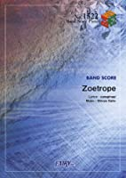 バンドスコアピースBP1522 Zoetrope / やなぎなぎ (BAND SCORE PIECE)