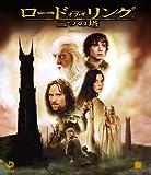ロード・オブ・ザ・リング/二つの塔 スペシャル・プライス版【Bl...[Blu-ray/ブルーレイ]