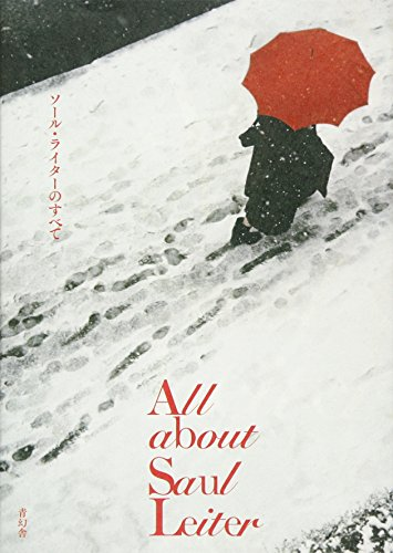 All about Saul Leiter  ソール・ライターのすべての詳細を見る