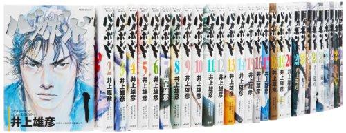 バガボンド コミック 1-36巻セット (モーニング KC)
