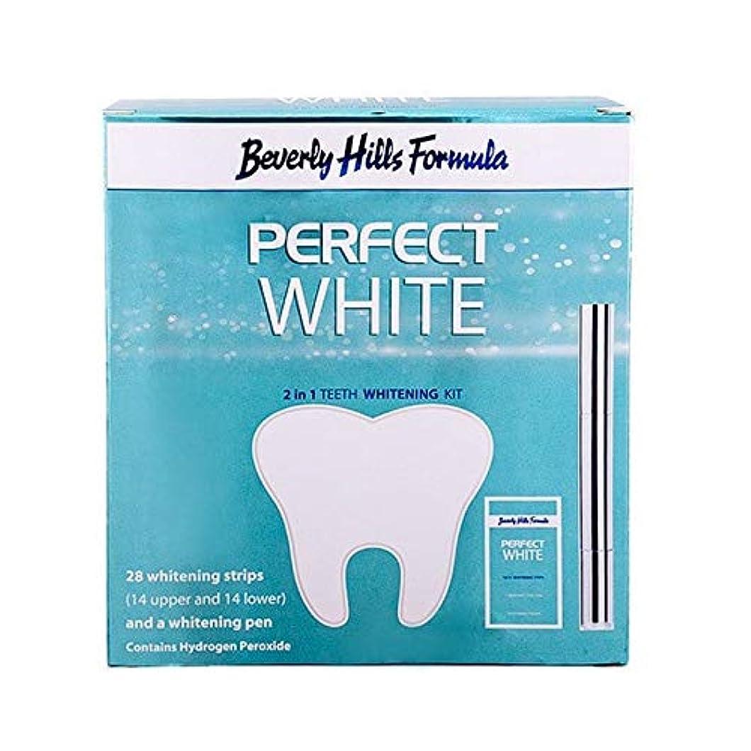 毒液自治的作成する[Beverly Hills ] ビバリーヒルズ公式パーフェクトホワイト2 1でホワイトニングキット - Beverly Hills Formula Perfect White 2 in 1 Whitening kit...