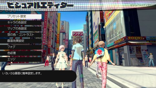 AKIBA'S TRIP2 - PS4
