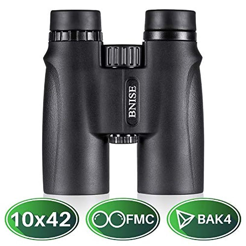 電子セッティング大BNISE® 高倍率 双眼鏡 - ハイディフィニション10x42 大きい対物レンズ BAK4プリズム- 防水防塵及び霧防止- コンサート ト?ーム ランキング、バード?ウォッチング、室外運動に適用