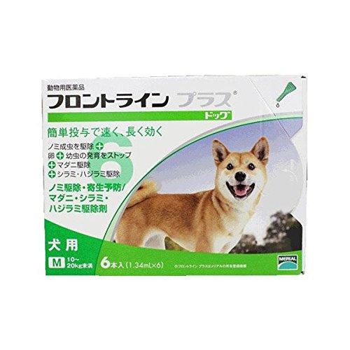 メリアル 犬用フロントラインプラス M 6P (動物用医薬品)