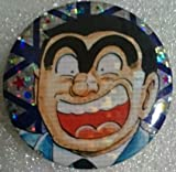 ナツコミ 2016 缶バッジ こち亀 両津勘吉