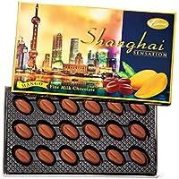 [中国お土産] 上海 マンゴーチョコレート 1箱 (海外 みやげ 中国 土産)
