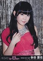 AKB48 公式生写真 恋するフォーチュンクッキー 劇場盤 【多田愛佳】