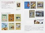 伝説の編集者ノードストロムの手紙––アメリカ児童書の舞台裏 画像