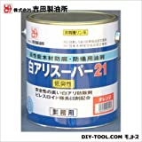 白アリスーパー21低臭性[オレンジ] 2.5L 高性能木材防腐・防蟻用油剤