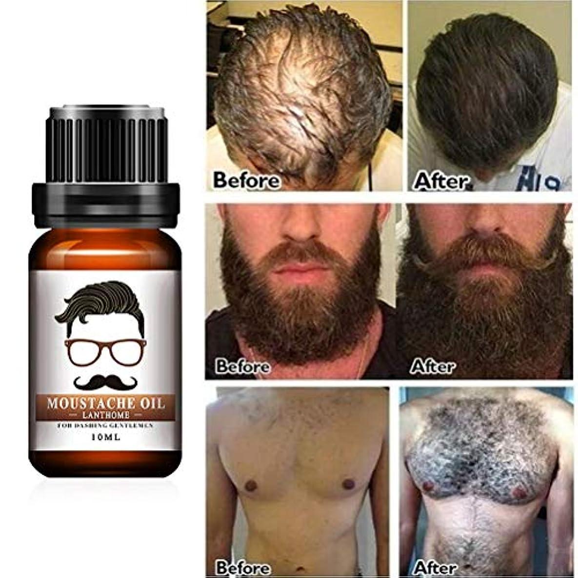 敷居テレマコス散文BSMEAN ひげ油、男性用ひげ油、ひげエッセンシャルオイル、保湿、鎮静、ひげのケアのための成長を刺激、10 ml