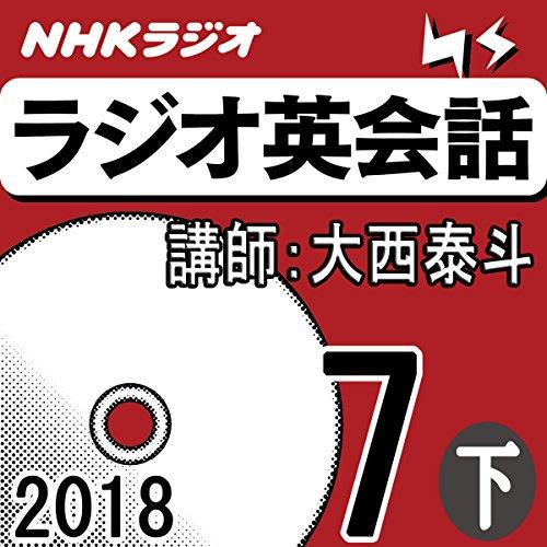 [画像:NHK ラジオ英会話 2018年7月号(下)]