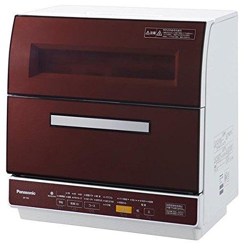 パナソニック 食器洗い乾燥機(ブラウン)【食洗機】 Panasonic NP-TR9-T