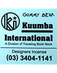 (クンバ) KUUMBA『incense』(GUMMY BEAR) (GUMMY BEAR, Regular size)