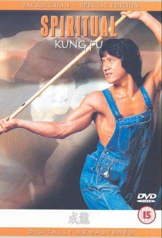 Spiritual Kung Fu [DVD] by Jackie Chan