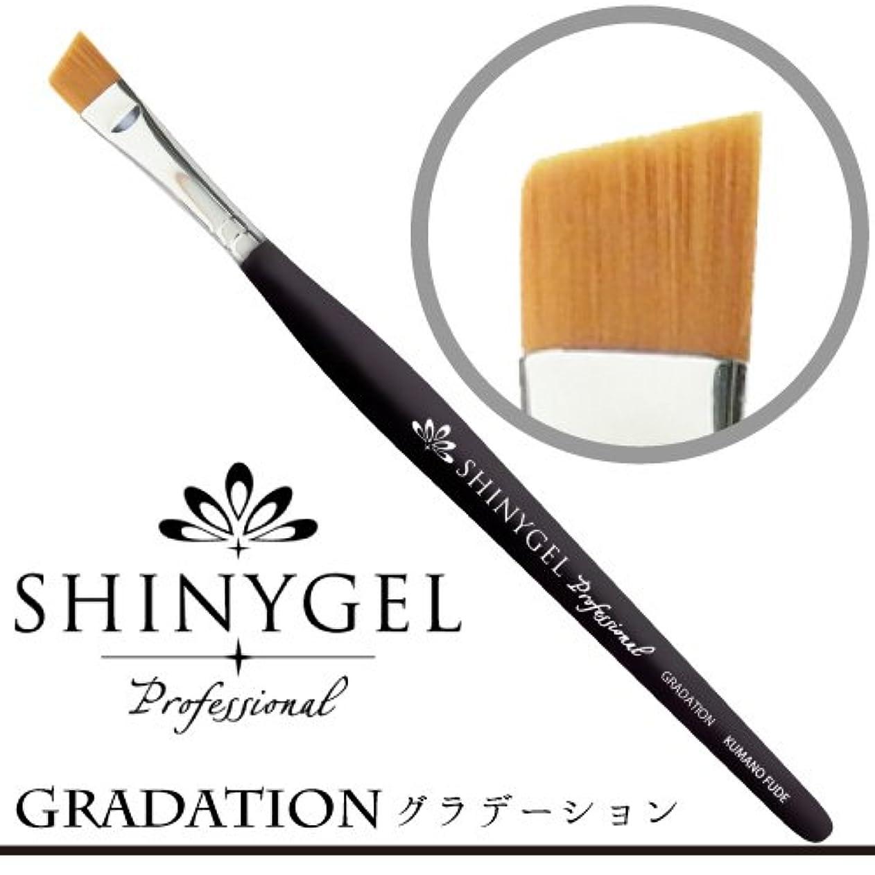 中性優雅な八SHINY GEL グラデーションブラシ 専用キャップ付