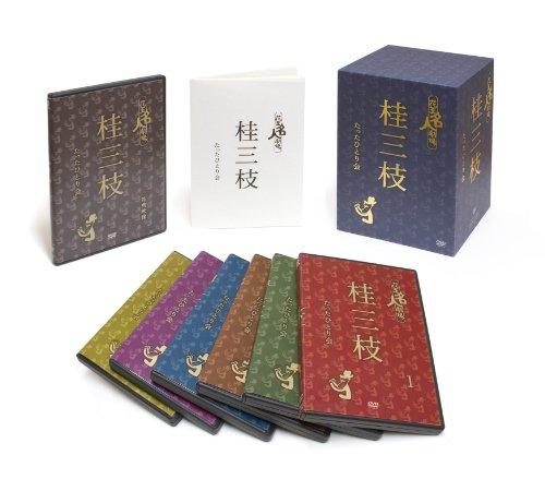 花王名人劇場 桂三枝たったひとり会 DVD-BOX