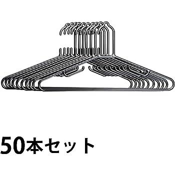 【50本セット】BAUハンガー BAU-4310 アイリスオーヤマ