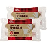 カリタ コーヒーフィルター FP103濾紙 4~7人用 100枚入り×2袋セット ブラウン #15087