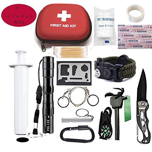 ファーストエイド キット 救急 セット ポイズンリムーバー 登山 アウトドア サバイバル 防災 救急箱 小型 コンパクトで携帯用にも便利