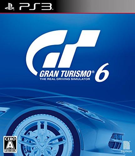 グランツーリスモ6 初回限定版 -15周年アニバーサリーボックス - PS3...