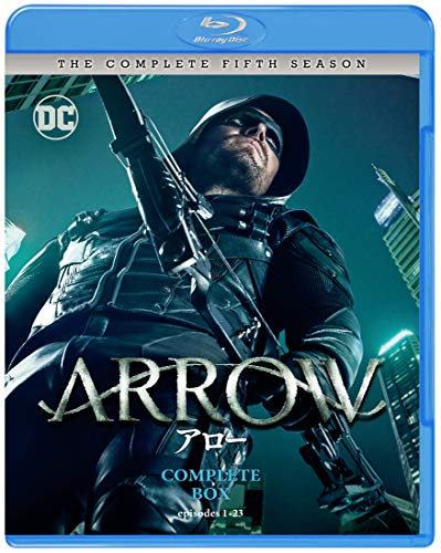 ARROW/アロー 5thシーズン コンプリート・セット (1~23話・4枚組) [Blu-ray]