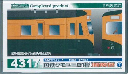 グリーンマックス<4317>国鉄クモユニ81形 湘南色 1両単品(M無し)