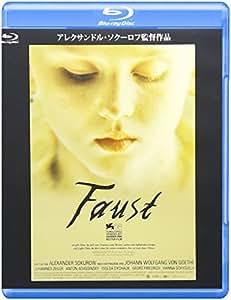ファウスト Blu-ray