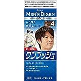 ホーユー メンズビゲン ワンプッシュ 4 ライトブラウン 40g+40g (医薬部外品)