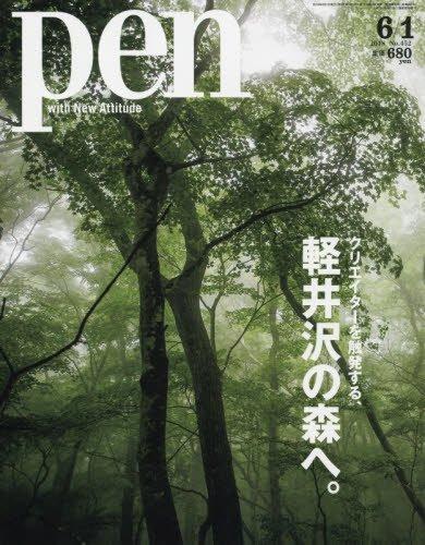 菅井友香(欅坂46)のプロフィールを紹介!驚愕の乗馬歴に脱帽…!欅坂46の頼れるキャプテン!!の画像