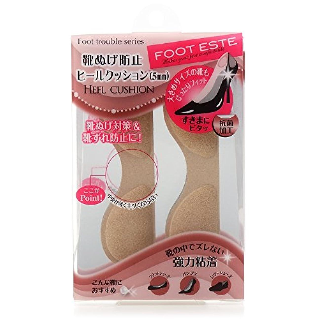 恵み頬骨マトロンフットエステ フットトラブルシリーズ 靴ぬげ防止ヒールクッション(5mm)
