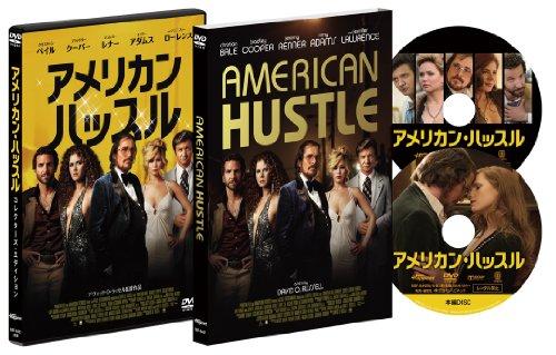 アメリカン・ハッスル コレクターズ・エディション [DVD]の詳細を見る