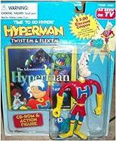 Hypermanアクションフィギュア& CD - ROM 1995