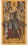 Fate FGO 変種小アルカナ タロットカード ヴラド三世