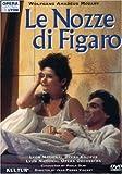 Mozart: Le nozze di Figaro (Opera de Lyon) [DVD] [Import]