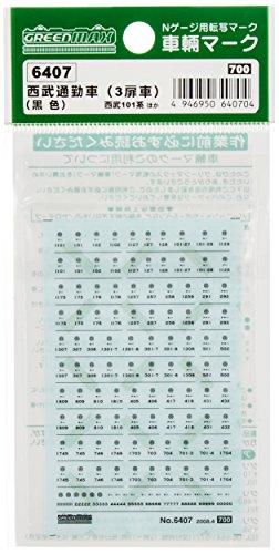 Nゲージ 6407 車両マーク 黒/西武通勤車 (3扉車)