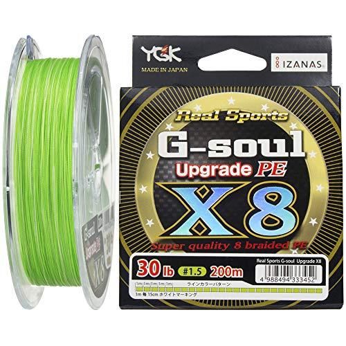 G-soul X8 アップグレード 200m 1.5号 30lb 8本 グリーン