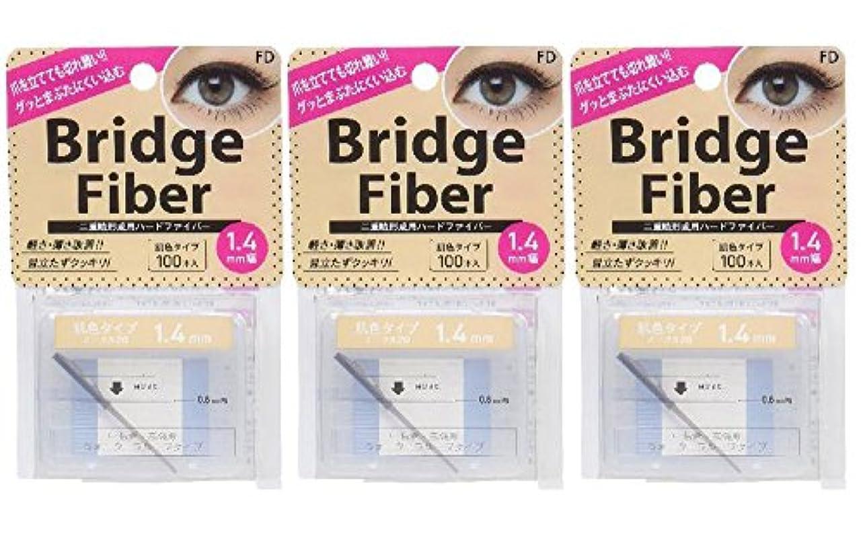 慈善被る奇跡的なFD ブリッジファイバーII (眼瞼下垂防止テープ) 3個セット 肌色 1.4mm
