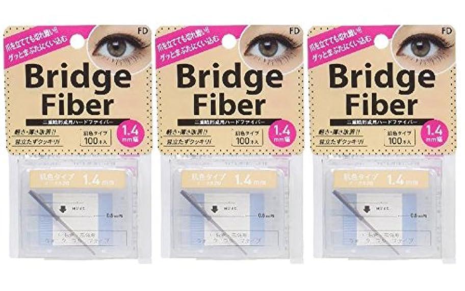 フォロー使役裏切るFD ブリッジファイバーII (眼瞼下垂防止テープ) 3個セット 肌色 1.4mm