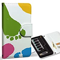 スマコレ ploom TECH プルームテック 専用 レザーケース 手帳型 タバコ ケース カバー 合皮 ケース カバー 収納 プルームケース デザイン 革 その他 イラスト カラフル 004468