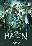 ヘイヴン5 DVD-BOX3[DVD]