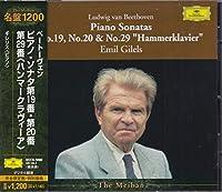 ベートーヴェン:ピアノ・ソナタ第19番&第20番&第29番