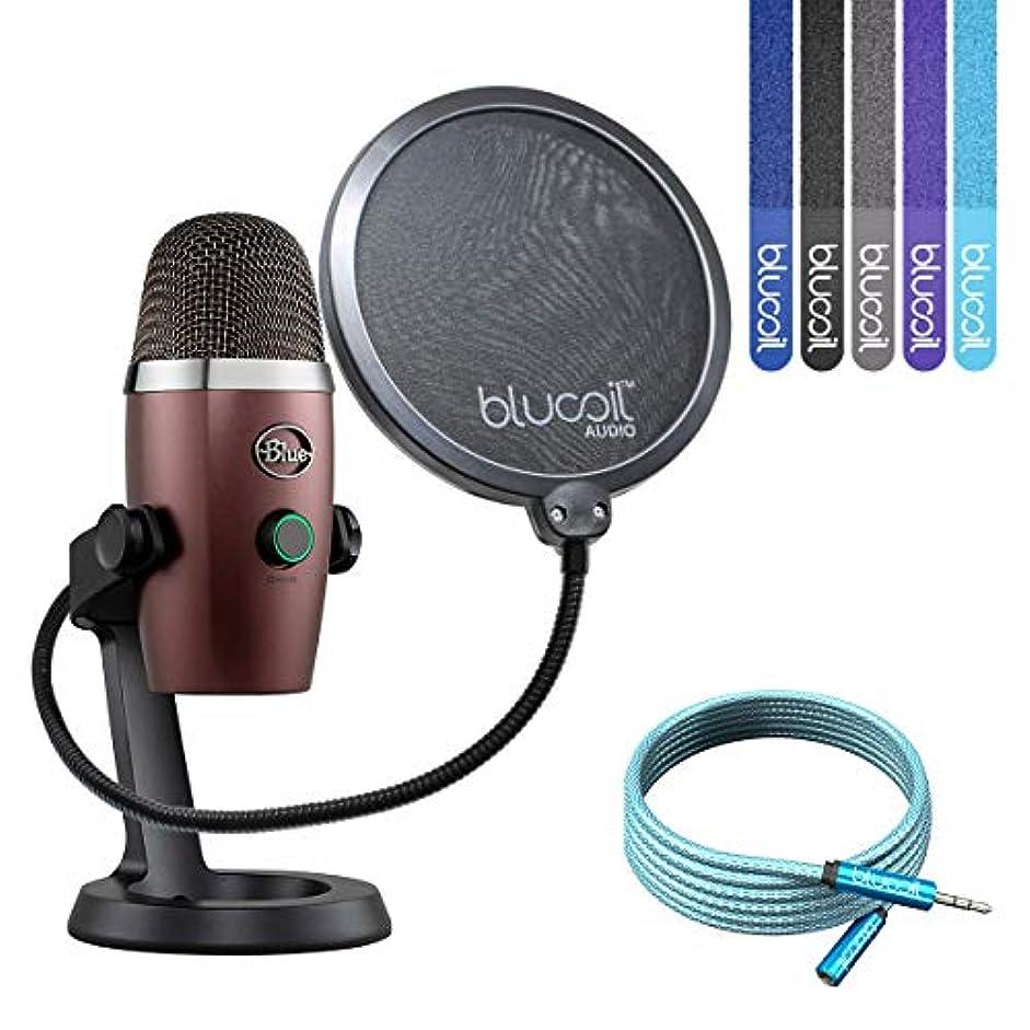 肉平和的保険Blue Microphones Yeti Nano USBマイク VoIP会議用 ポッドキャスティング (レッドオニキス) Blucoil 6フィート延長ケーブル ポップフィルターウィンドスクリーン ケーブルタイ5本パック