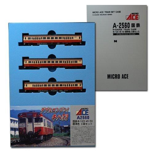 Nゲージ A2560 国鉄キハ23・45・53 標準色 3両セット