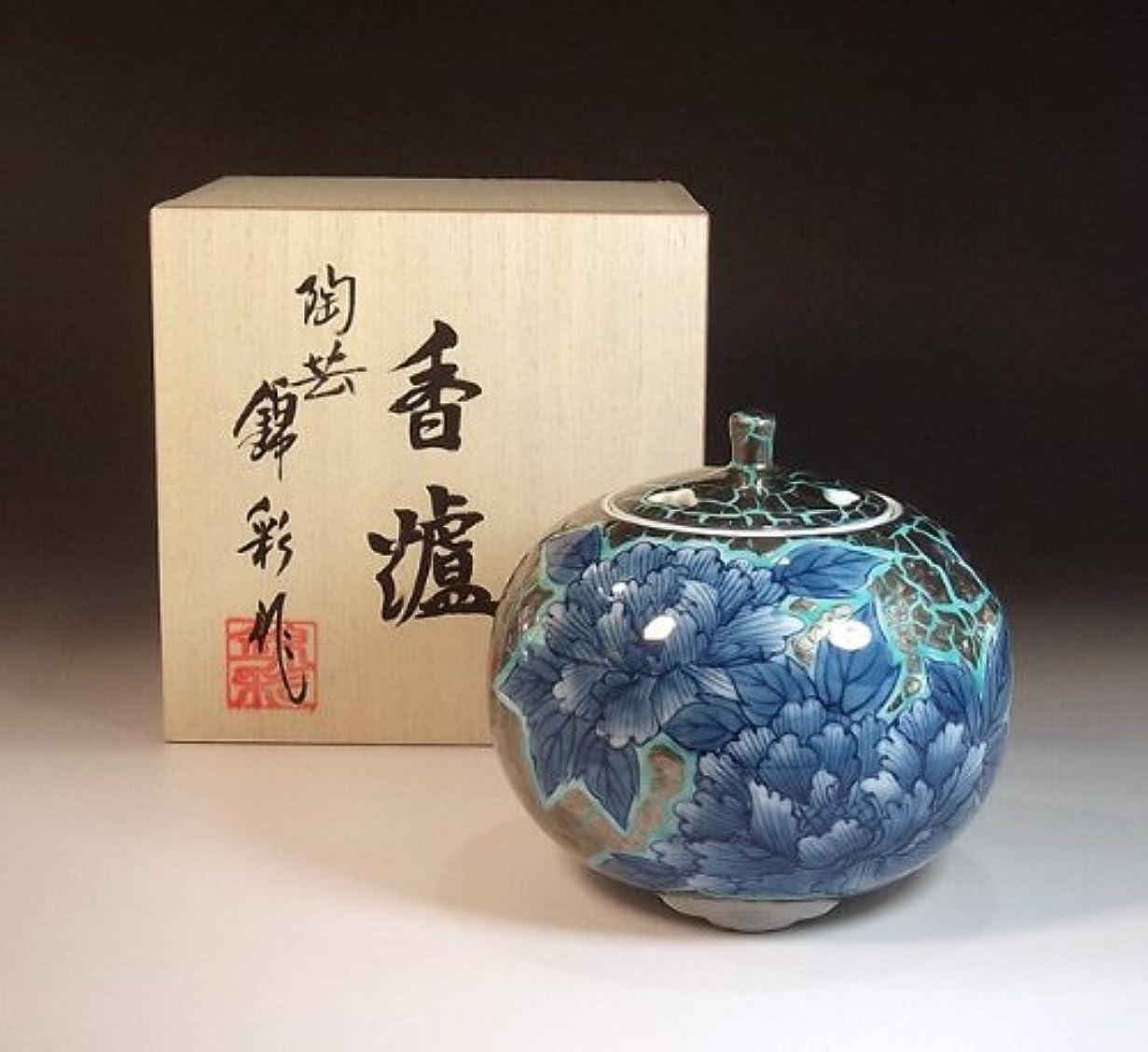 珍しい自己ダニ有田焼?伊万里焼の高級香炉陶器|贈答品|ギフト|記念品|贈り物|プラチナ?陶芸家 藤井錦彩