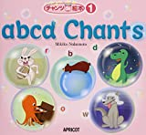 Picture Books by Songs & Chants チャンツ de 絵本 Vol.1 abcd Chants